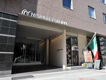 名古屋名古屋尼西克尼西鐵旅館的圖片