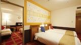 Sélectionnez cet hôtel quartier  à Osaka, Japon (réservation en ligne)