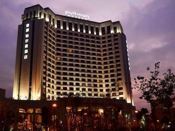 Picture of Pullman Dongguan Changan in Dongguan