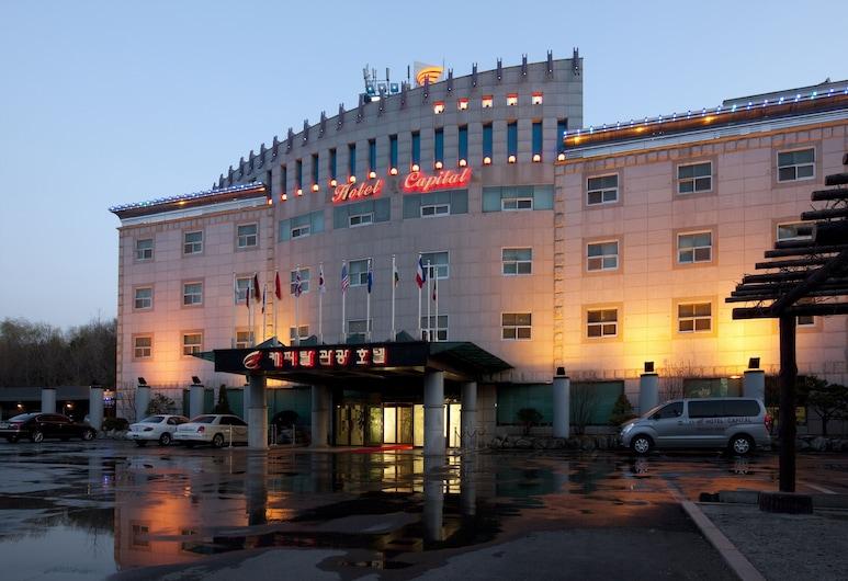 Incheon Hotel Capital, Incheon, Hotel Front – Evening/Night