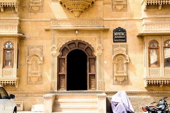 Bild vom Mystic Jaisalmer in Jaisalmer