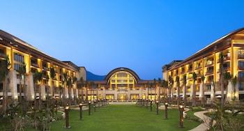 Válassza ki ezt a(z) Ötcsillagos szállodát (Sanya)