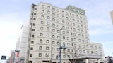Book this Parking available Hotel in Abashiri