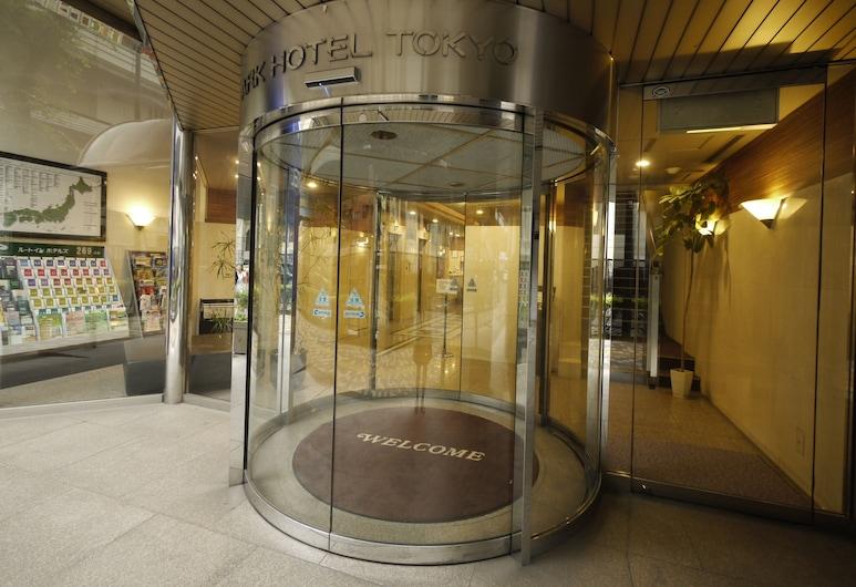 東京池袋露櫻飯店, 東京, 大廳