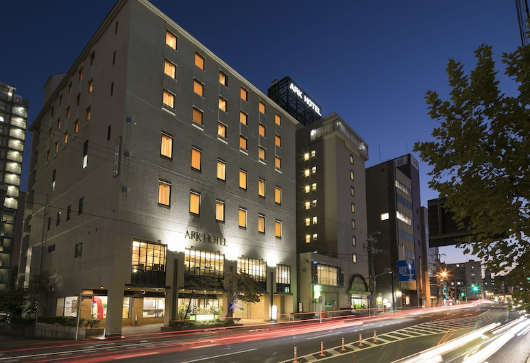 Ark Hotel Hiroshima Eki Minami - ROUTE-INN HOTELS -, Χιροσίμα