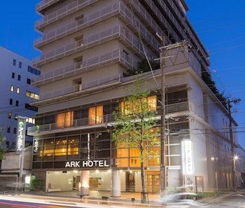Picture of Ark Hotel Kyoto - ROUTE-INN HOTELS - in Kyoto