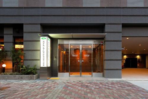 名古屋今池站前露櫻飯店/