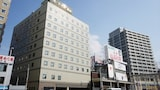 Book this Parking available Hotel in Aomori