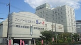 Book this Free wifi Hotel in Fukuyama