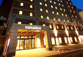 Picture of Hotel Keihan Sapporo in Sapporo