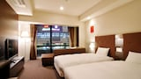 Hotel unweit  in Fukuoka,Japan,Hotelbuchung