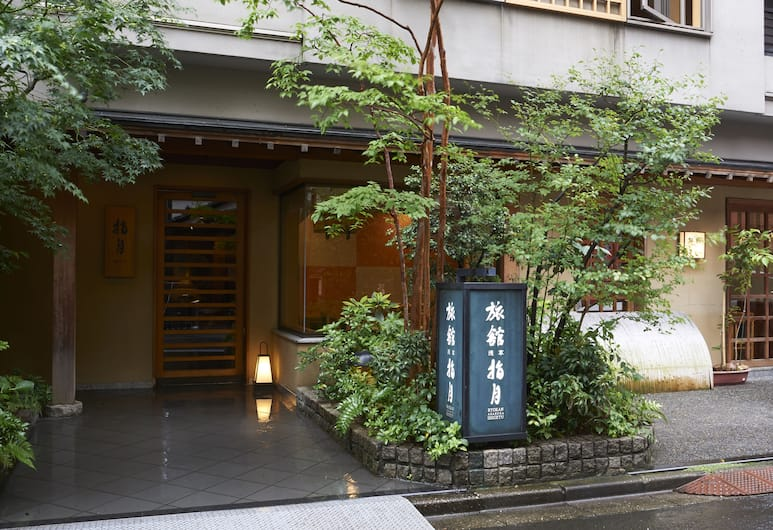 Ryokan Asakusa Shigetsu, Токио