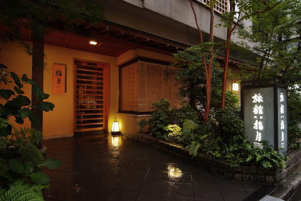 Ryokan Asakusa Shigetsu, Tokyo