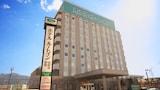 Gotemba Hotels,Japan,Unterkunft,Reservierung für Gotemba Hotel