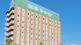 Picture of Hotel Route-Inn Odate Eki Minami in Odate