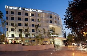 Naktsmītnes Barceló Fès Medina attēls vietā Fēsa