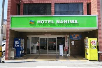 Hình ảnh Hotel Naniwa tại Osaka