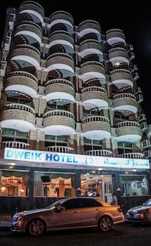 Gambar Dweik Hotel 2 di Aqaba
