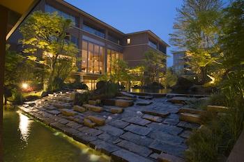 Fotografia hotela (Hakone Hisui) v meste Hakone