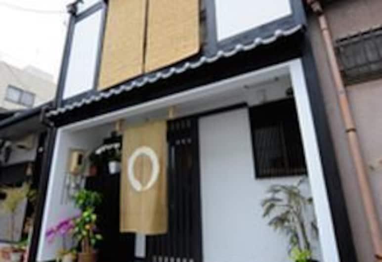 京都漢娜瑞賓館, Kyoto