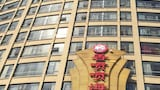 Choose This 3 Star Hotel In Shaoxing