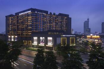 Bild vom Marco Polo Lingnan Tiandi Foshan in Foshan