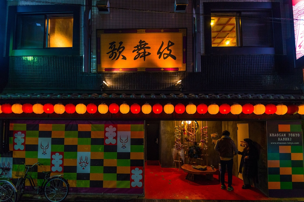 Khaosan Tokyo Kabuki, Tokyo