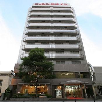 大阪日進南芭旅館的圖片