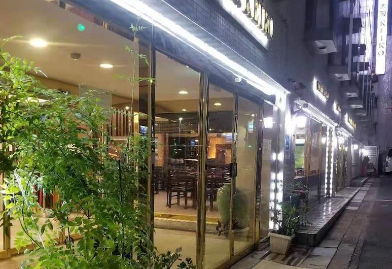 ホテル大阪KEIKO, 大阪市