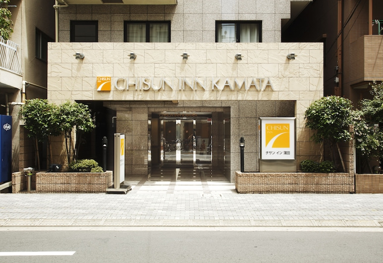 チサン イン 蒲田, 大田区