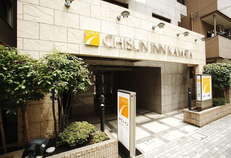 Chisun Inn Kamata, Tokió, Külső rész
