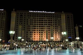 Picture of Taiba Arac Suites in Medina