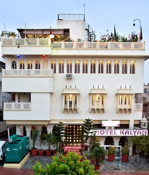 Picture of Hotel Kalyan in Jaipur