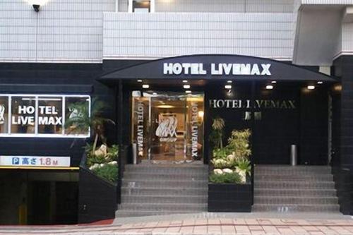 โรงแรมลีฟแม็กซ์