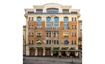 Picture of Nobilis Hotel in Lviv