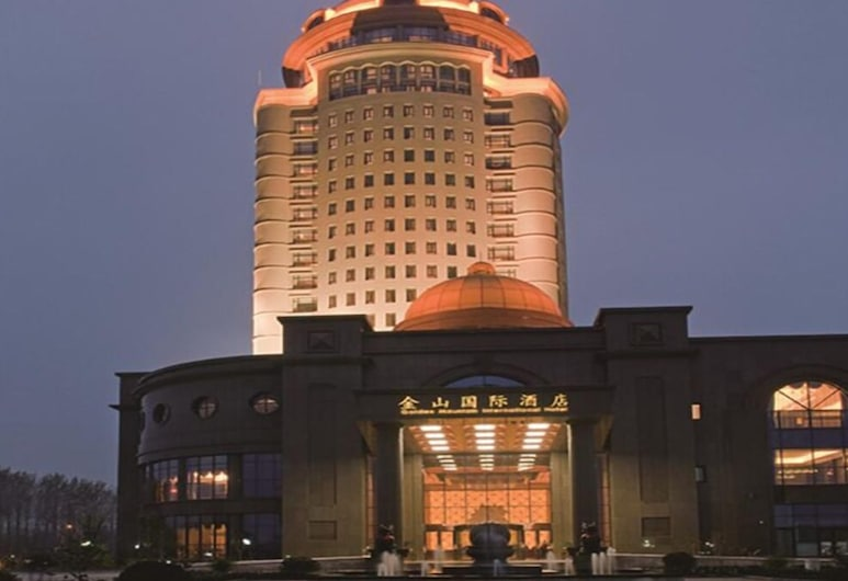 Jin Jiang Golden Mountain International Hotel, Yantai, Hotel Front – Evening/Night