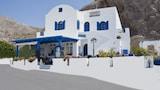 Sélectionnez cet hôtel quartier  Santorin, Grèce (réservation en ligne)
