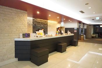 Picture of Hotel Sunline Fukuoka Hakata Ekimae in Fukuoka