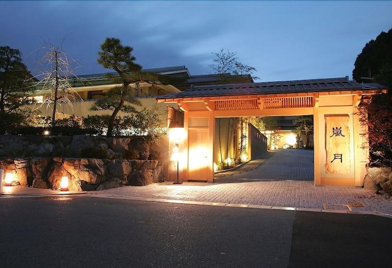 旅亭嵐月酒店, Kyoto