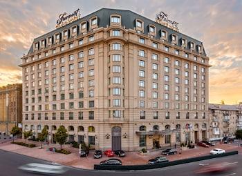 Kiev bölgesindeki Fairmont Grand Hotel Kyiv resmi