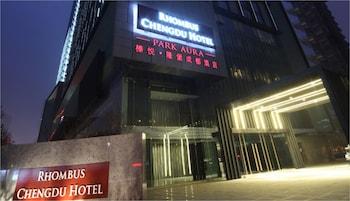 Picture of Rhombus Park Aura Chengdu Hotel in Chengdu
