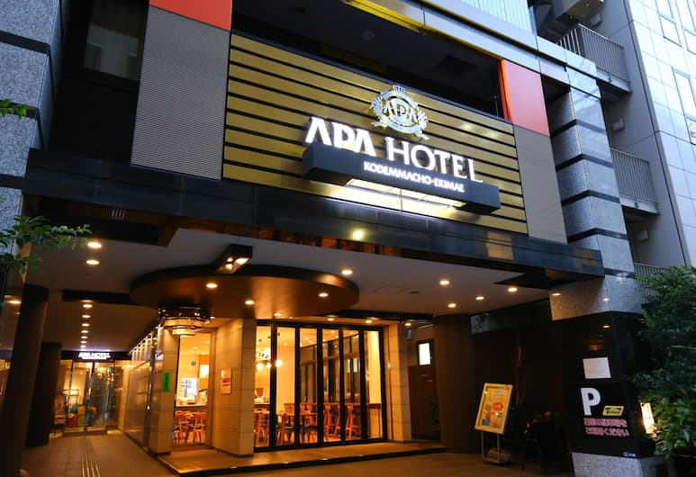 APA Hotel Kodemmacho-Ekimae, טוקיו, חזית המלון - ערב/לילה