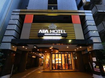 東京小傳馬町站前 APA 飯店的相片
