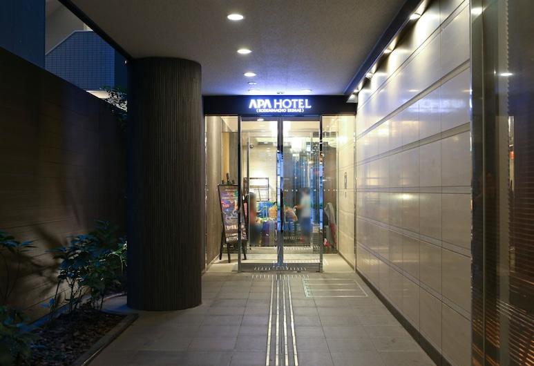 APA Hotel Kodemmacho-Ekimae, Токио, Вход в отель