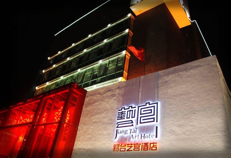 장 타이 아트 호텔 베이징, 베이징