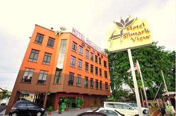 マラッカ、ホールマーク ビュー ホテルの写真
