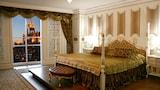Sélectionnez cet hôtel quartier  Astana, Kazakhstan (réservation en ligne)