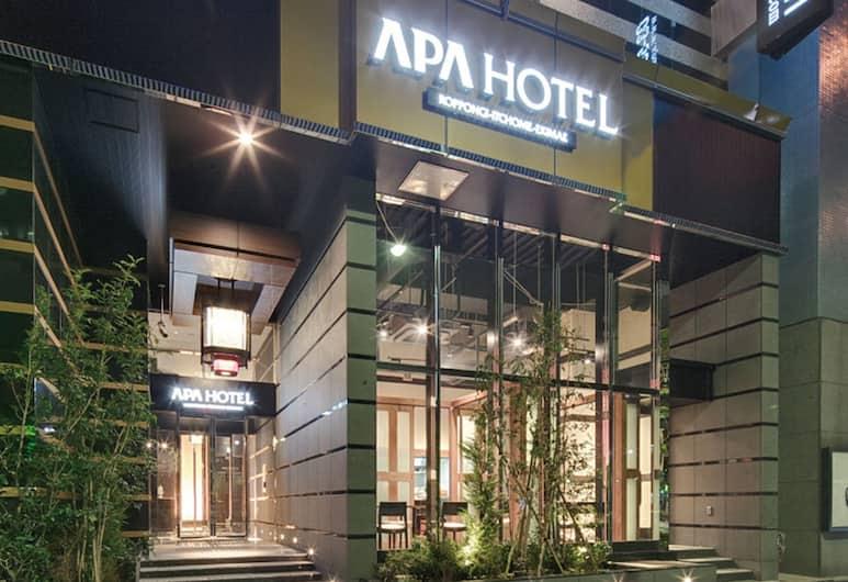 APA Hotel Roppongi Itchome Ekimae, Tokyo