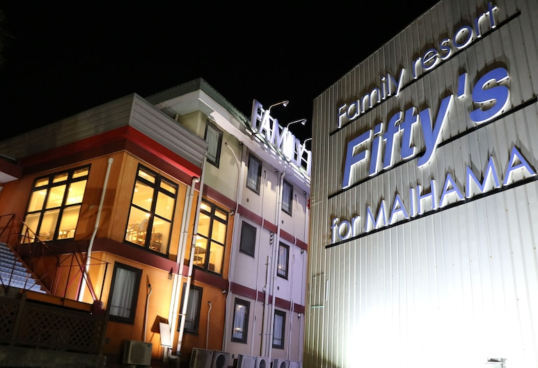 Family Resort Fifty's for Maihama, Токио