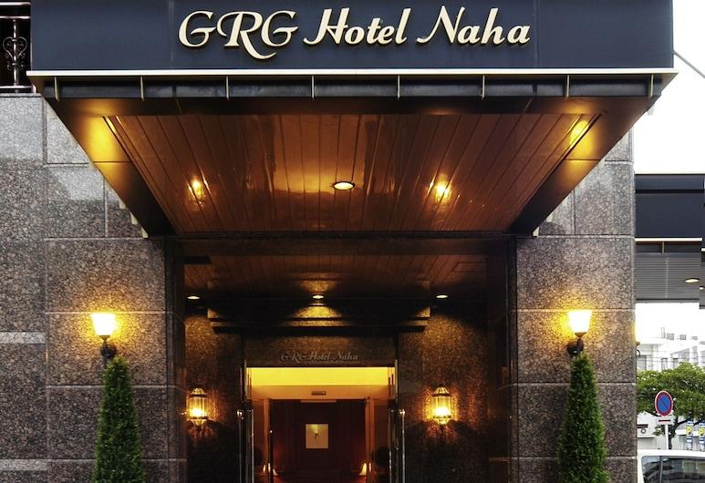 那霸 GRG 酒店, 那霸, 酒店入口